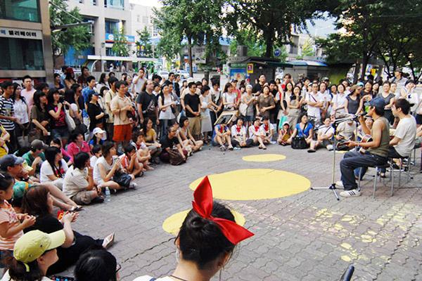 Hongdae: epicentro de la juventud y el arte