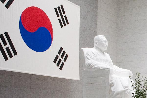 Museo Baekbeom Kim Koo