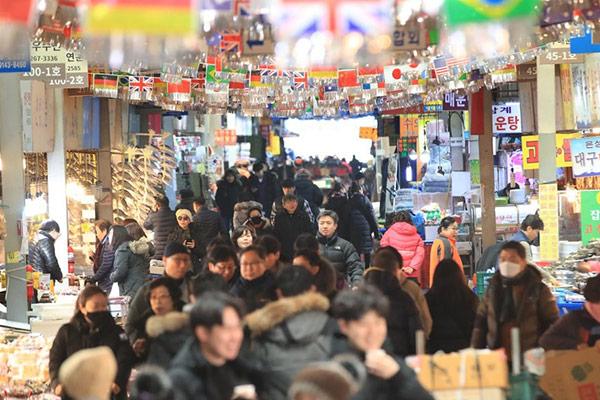 Mercado Gwangjang