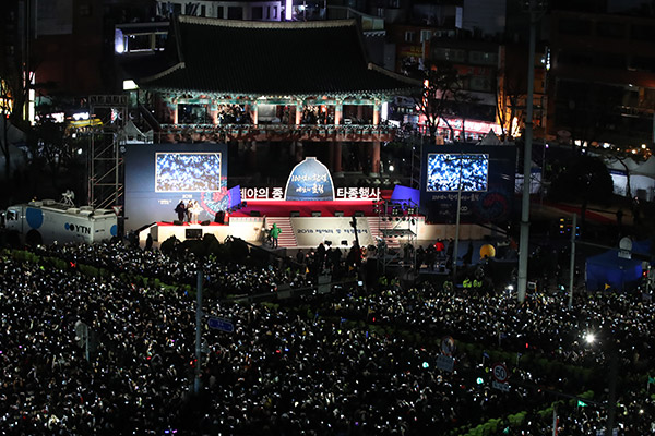 Celebrar Año Nuevo en Seúl