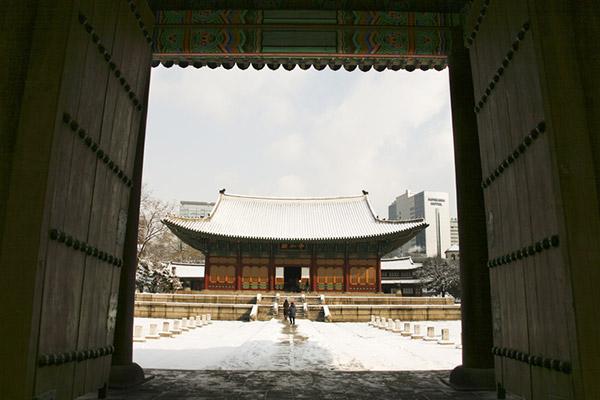El Palacio Deoksugung