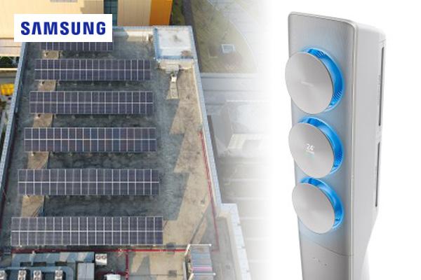 Samsung Electronics : Des produits pour économiser l'énergie