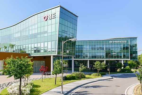 Sempio Foods Company, le principal fabricant de « jang » de Corée du Sud