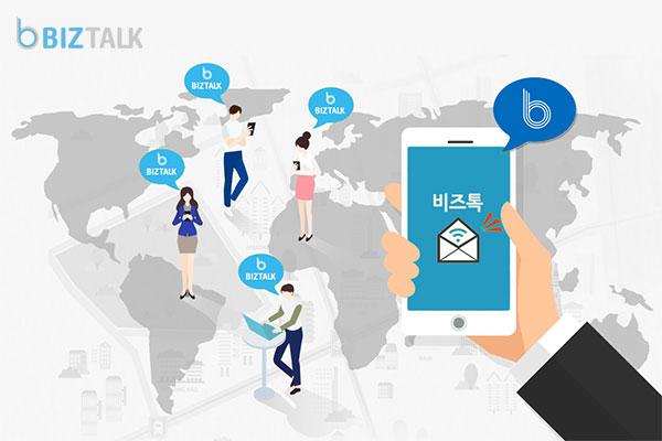 企業から消費者へのメッセージを転送するサービスを開発した「ビズトーク」