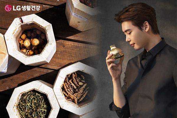 韓国化粧品大手の「LG生活健康」
