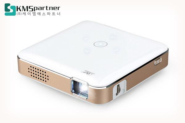 KMS partner ist Spezialist für Minibeam-Projektoren
