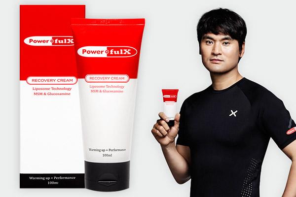 スポーツマッサージクリームを製造・販売する「パワフルエックス」