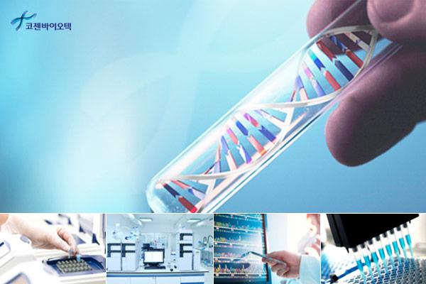 新型コロナウイルス用遺伝子検出キットを製造している「コジェンバイオテック」