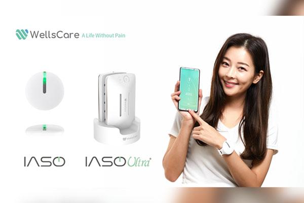 WellsCare entwickelt smarte Gesundheitsprodukte