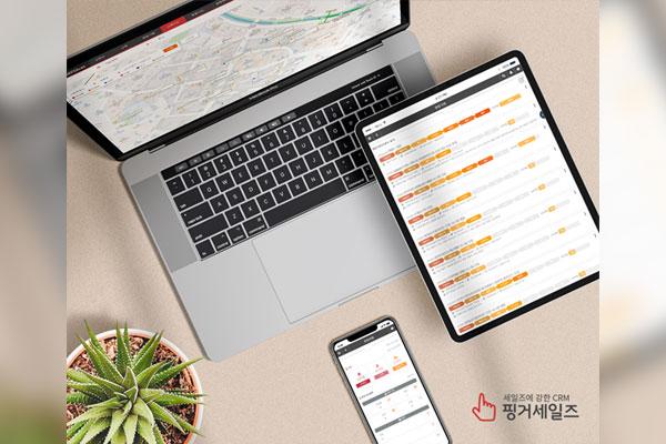 Finger Post, développeur d'une solution de gestion des relations avec les clients (CRM)