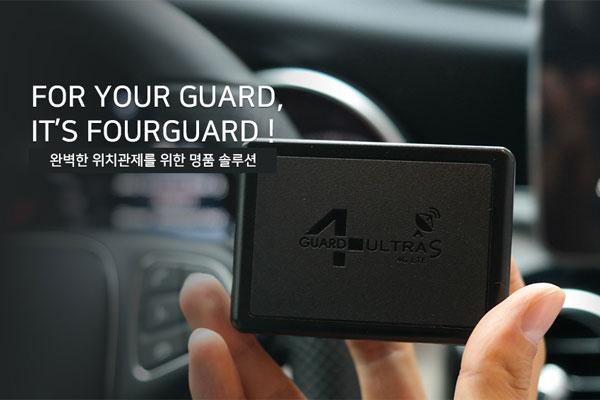 車の位置情報管理サービスを提供する「アイオーティープレックス」