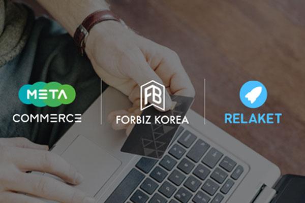 eコマースサイトの構築・運用をサポートする「フォービズ・コリア」
