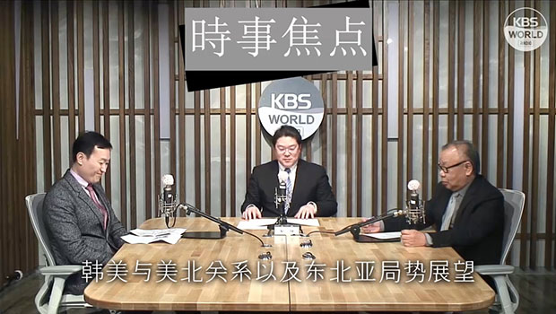 韩美与美北关系以及东北亚局势展望