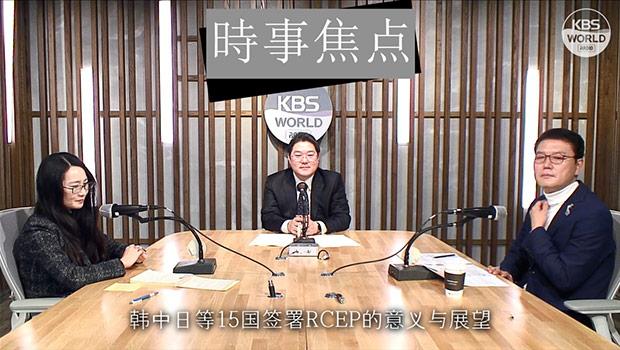 韩中日等15国签署RCEP的意义与展望