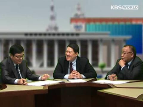 朴槿惠总统出席亚欧首脑会议