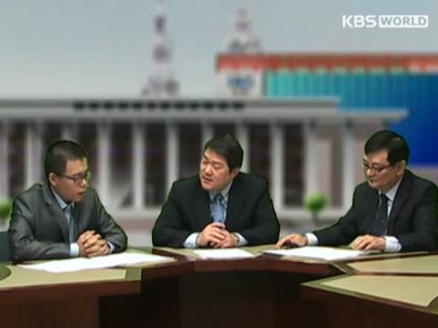 韩中FTA协商获得妥协