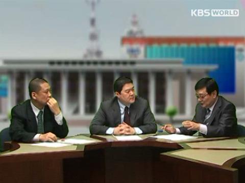 朴槿惠总统进行政府内阁与青瓦台部分改组