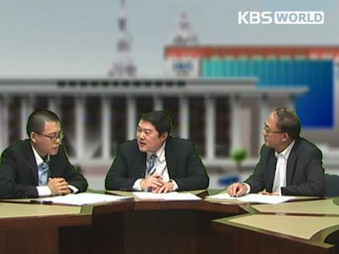 安倍政府右倾化与东北亚局势