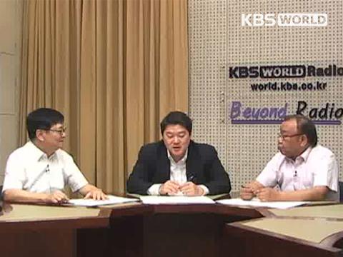 韩日建交50年,两国关系新的发展方向