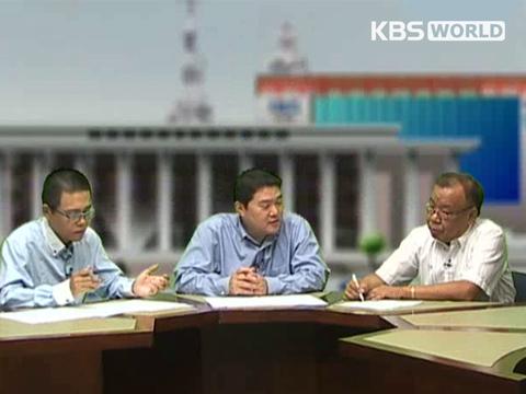 南北韩高级别对话所取得的结果及未来的南北韩关系