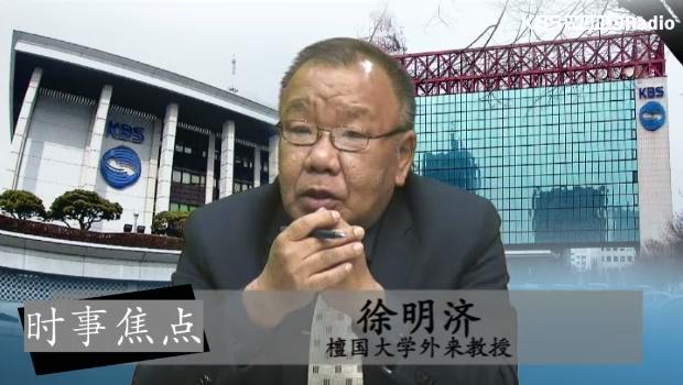 2017韩国总统大选鸣锣开道