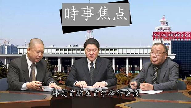 文在寅总统前往东南亚三国展开多边外交活动