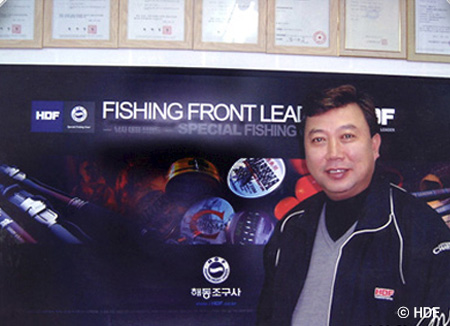 HDF, a fishing equipment manufacturer that helped expand the paradigm of Korea's fishing industry