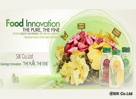 Технология сухой заморозки продуктов питания от компании SIK