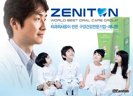 """你身边的""""牙科保健医生""""——韩国""""Zeniton""""公司"""