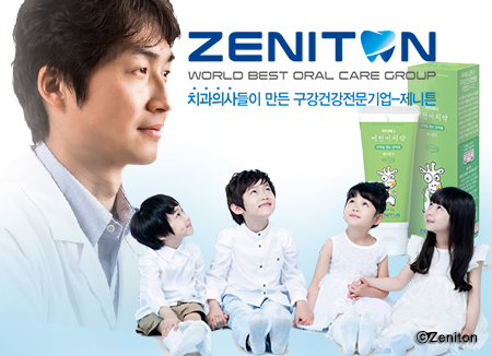 Zeniton, a firm created by practicing dentists specializing in oral health care products