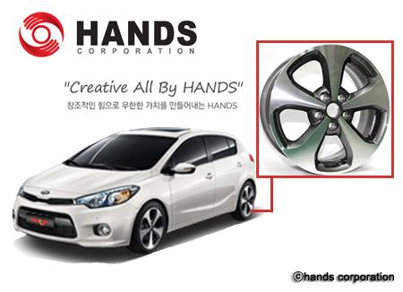 Hands Corporation, sinónimo de ruedas de alta calidad
