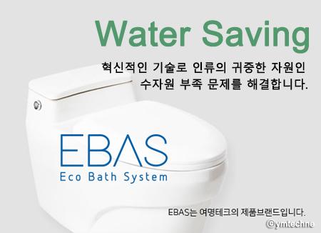 YM Tech – Công ty sở hữu công nghệ bồn cầu thế hệ mới giảm tắc nghẽn, tiết kiệm nước