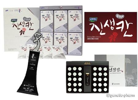 Korea Genetic Pharm – doanh nghiệp tiên phong sản xuất thành công sản phẩm từ quả nhân sâm