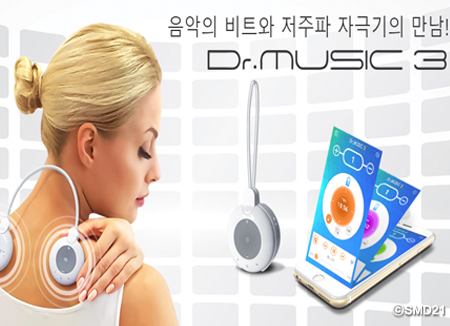 Smart Medical Device, a Developer of a Music-based Low-frequency Stimulator.