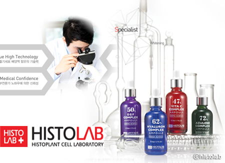 MEDIANS, a Company that Specializes in Cosmeceutical Products