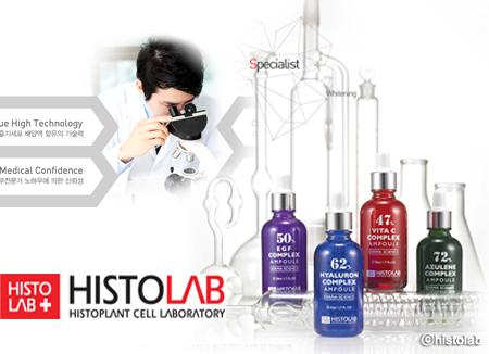 Medians – Doanh nghiệp tiên phong sản xuất các sản phẩm dược mỹ phẩm