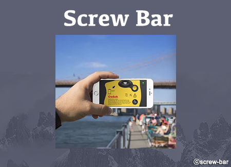 Screw Bar, a Developer of a Charming Analog Camera App