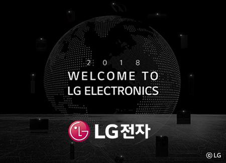 LG Electrónica, líder mundial en lavadoras