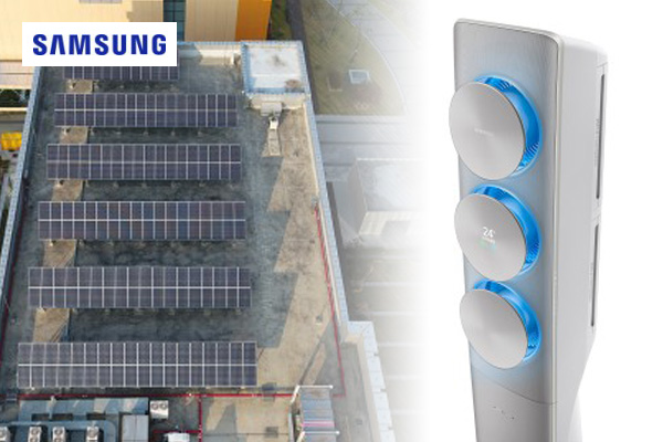 Samsung Electronics Seeks to be at the Forefront of Energy Conservation