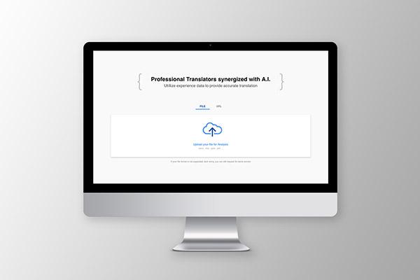 Компания Twigfarm: языковой перевод на базе технологий искусственного интеллекта