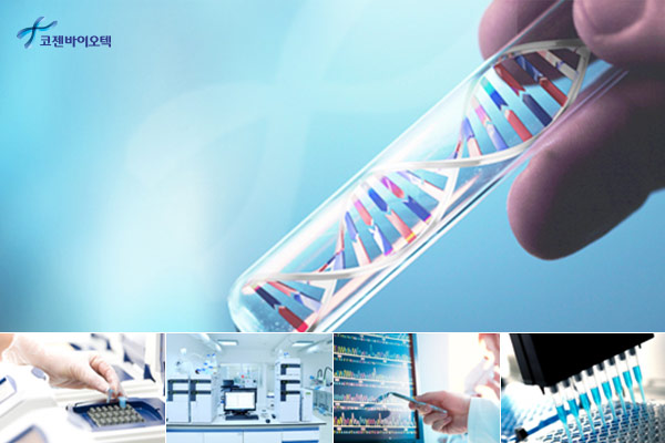 Kogene Biotech, Korea's Leading Diagnostic Kit Developer