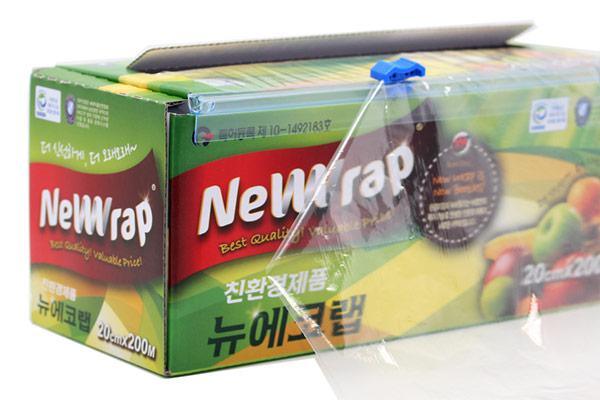 New Wrap, envasado ecológico de alimentos