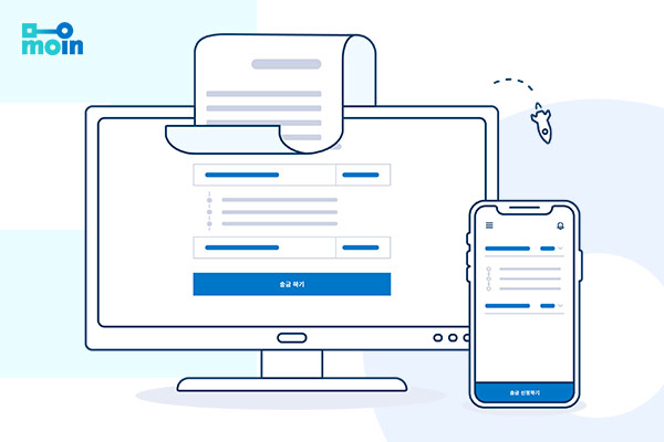 Moin – doanh nghiệp fintech cung cấp dịch vụ chuyển tiền quốc tế sáng tạo