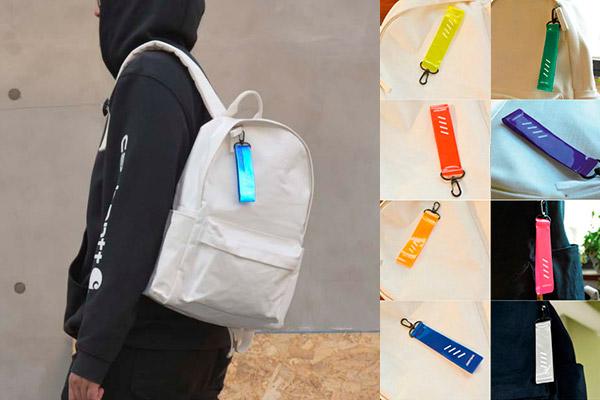 Социальное предприятие Jerrybag - производитель сумок
