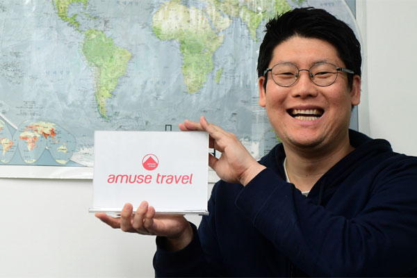 Компания Amuse Travel - поставщик туристических услуг для людей с ограниченными возможностями