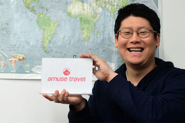 Perusahaan ventura sosial untuk kalangan yang mengalami kesulitan dalam perjalanan, Amuse Travel