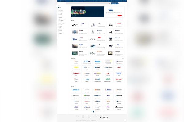Komachine, an Online Platform Operator for Machine Industry