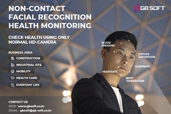 """基于无接触方式的生命体征测量软件开发企业——韩国""""GB SOFT""""公司"""