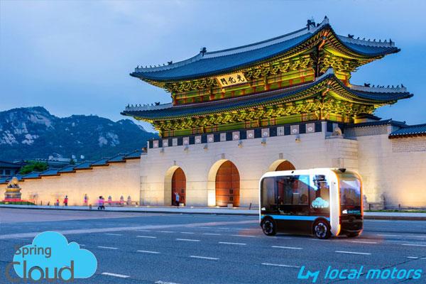 """提供基于人工智能的自动驾驶出行服务——韩国""""Spring Cloud""""公司"""