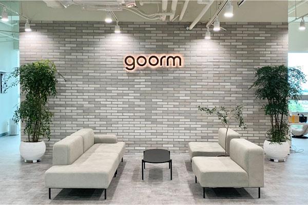 Perusahaan rintisan pengembang platform berbasis komputasi awan, Goorm